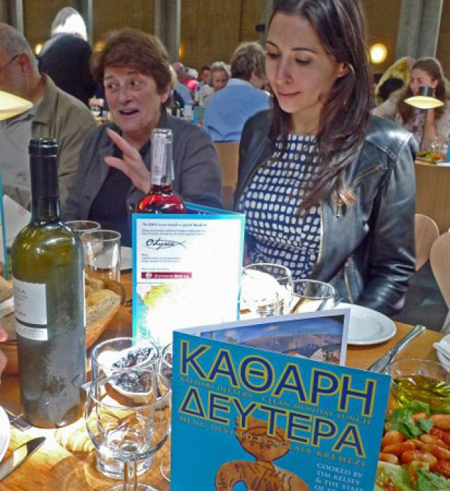Jane Kramer, of New Yorker magazine, and Cypriot diplomat Marilena Raouna at the Greek meze-lunch.