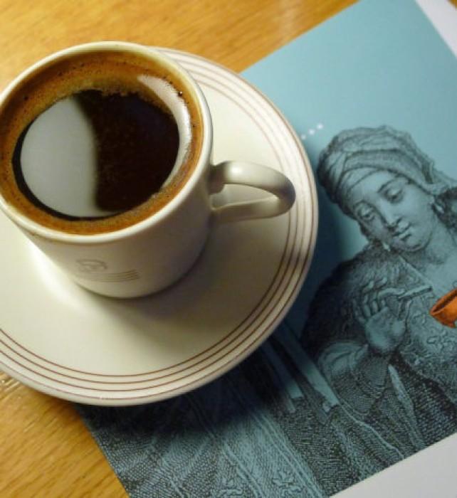 Gaziantep Supper Turkish Coffee.