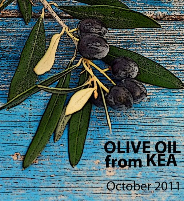 7-olive-oil-label