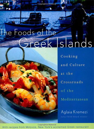 foodsofthegreekislands